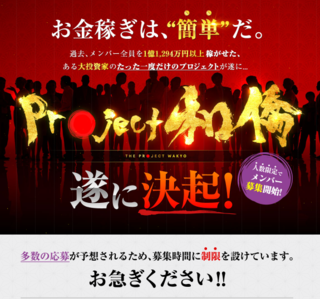 Project 和僑.PNG